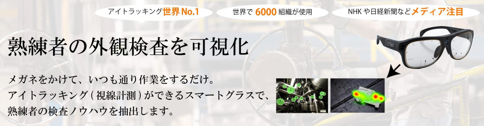 eyecatch(vi)(縦650)