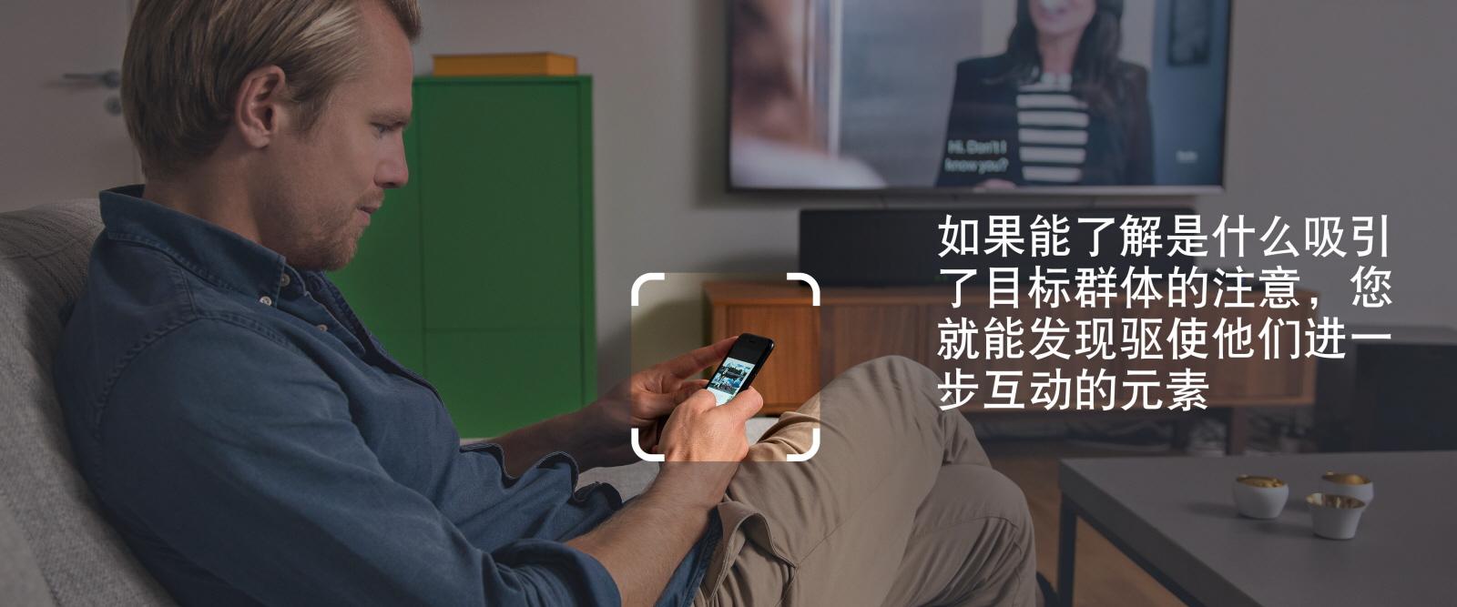 Tobii Pro Insight-Media Consumption -3