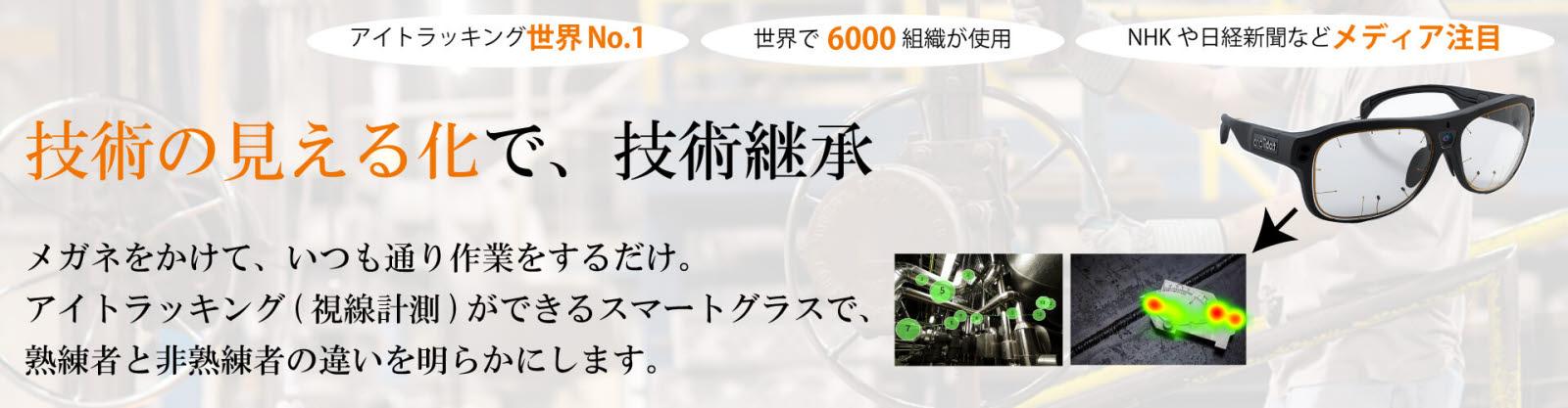eyecatch(縦650)